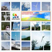 2014 Many In Stock All Small Wind Turbine New Wind Turbine In Stocks, Pirce List