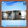 /product-gs/a-08a-03fruit-juice-vacuum-degasser-1644263393.html