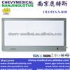 13LOTUS-X-RIII Dental X-Ray Box general medical supplies