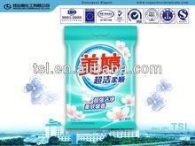 offer large quantity low price lemon fresh 12% LAS OEM/ODM detergent powder liquid laundry detergent formulations D2