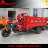 cheap china motorcycle/ chinese motorcycles/moped cargo tricycles