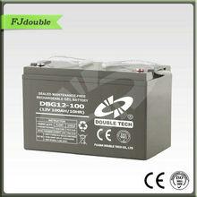 high quality solar battery 12v 100a