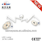 double dome LED Operating light/Surgical LED Light/led operation Lamp
