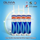 OLV528 Neutral Silicone Sealant Best Seller