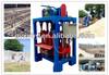 2014 Hot sales Hongying QMJ4-35B mobile cement block making machine