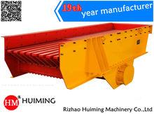 2014 new small vibrating crusher feeder price