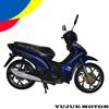 China 125cc Mini BIZ Moto New 2014 Moto