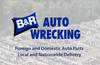 2009 Subaru Impreza Carrier Assembly