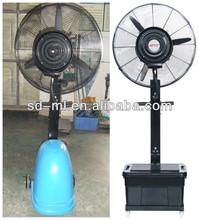 2014 cool mist outdoor fan/mist fan