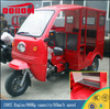 China Manufacture 150CC Engine Taxi Passenger Tricycles