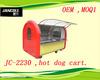 2014 new cart JC-2230 Jancole hot dog vending trailer/cart pizza truck/kitchen hamburger van