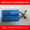 rechargeable 12.8v 3000mah lithium iron phosphate battery