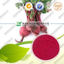 Anti-tumor Agaricus blazei Extract Polysaccharides