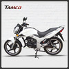 T150-C6A buy motorcycle/buy a motorcycle/buell motorcycle