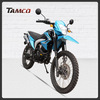 T250GY-YX 125cc super pocket bikes/dirt bike 125cc/dirt bike cheap 125cc