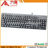 High quality wired keyboard for office and entertainment