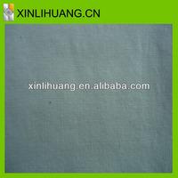 45x45x133x72 Plain TC Fabric
