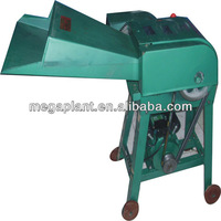 high quality homemade chaff cutter price