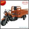 gasoline powered trike chopper three wheel motorcycle