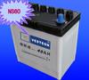 high quality 12v 30ah battery