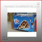 Magnetic freezer sticker/ fridge door cover sticker