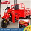 Multiple Use 200CC Engine Trike Chopper Three Wheel Motorcycle