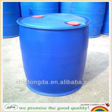 99.5%glacial acetic acid/cas no . 64-19-7