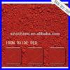 Good Quality Color paint pigment red 108 pigment iron oxide