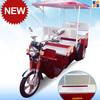 India auto electric rickshaw, 3 wheel rickshaw, high qulaity rickshaw