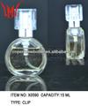 الصينية العتيقة زجاجات العطور-- x0580
