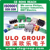 Electric terminal block manufacturer/supplier/exporter - China ULO Group