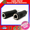 6.5mm Famale to 3.5mm Male Headphone Adapter