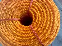 nylon atlas ropes