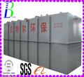 un mejor medio ambiente wsz protectora de la venta caliente subterránea integrada de los desechos de tratamiento de agua para el dispositivo de descarga y el reciclaje