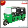 Bajaj tricycle hot sale in Nigeria three wheel motorcycle/ indian bajaj tricycle