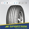 best price and super quality car tire from 13 inch to 20 inch