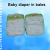 (JHB60001) low price baled diapers