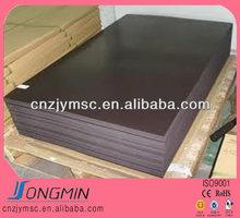 flat thin flexible rubber magnet sheet