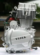 เครื่องยนต์รถจักรยานยนต์125ccที่สมบูรณ์สำหรับการขาย