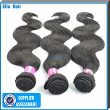 braids on weft cheap wholesale body wave bazilian virgin hair weaving
