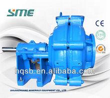 rubber lined slurry pump/metllurgiacal industy
