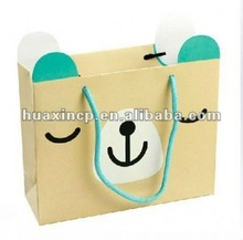 Customized graphics and wordings gift packaging paper bags for children