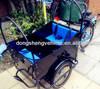 three wheel motor wheel for electric vehicle
