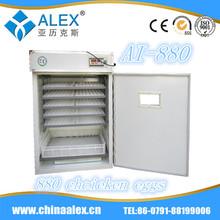 gas egg incubator automatic small chicken eggs incubator AI-880 incubator water system