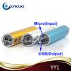 shenzhen electronic cigarette factory yy1 ecig battery