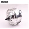 MOTORLIFE 250~500w electric wheel hub motor