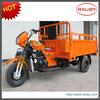 Gasoline 5 wheel motorcycle for cargo