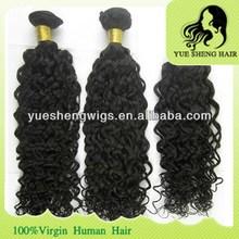 2014 branded lovely water wave weft brazilian hair