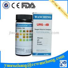 branded urine strips test 4 items 100pcs/bottle
