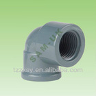 PVC PLASTIC PIPE FITTING THREAD ELBOW